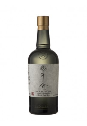 Sen No Suzu Kyoto Dry Gin Of 47%